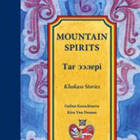 Mountain Spirits — Khakass Stories