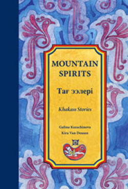 Mountain Spirits — Khakass Stories