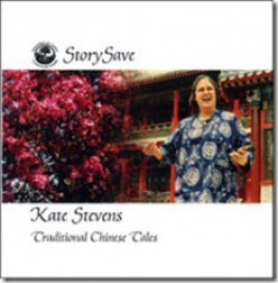 Traditional Chinese Tales, by Kate Stevens
